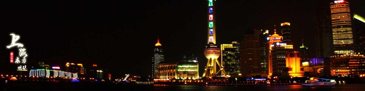 上海加盟项目