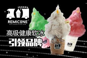 乌云冰淇淋加盟