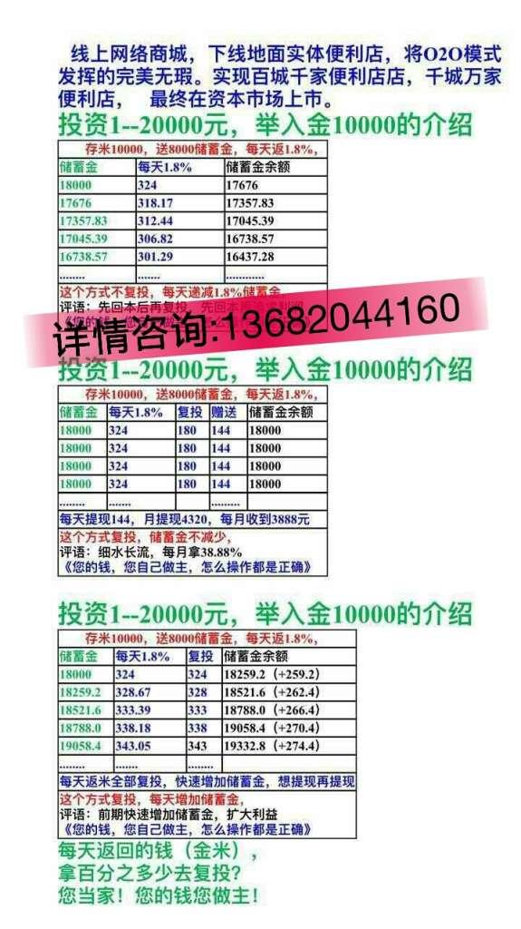 C:UsersADMINI~1.8Q2AppDataLocalTempWeChat Files60fc201a70bd72efee74c0a5fc512fb0_.jpg