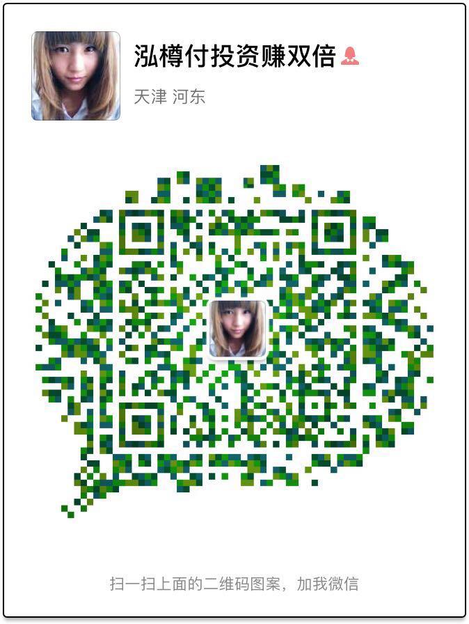 C:UsersADMINI~1.8Q2AppDataLocalTempWeChat Files92c26fcc7fec997dc655ff2a10b8cb95_.jpg