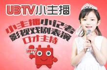 UBTV小主播三分快3计划软件-pk10高手单期计划_北京pk10全天一期单双大小计划_最准确的pk计划