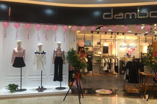 快时尚品牌丹比奴新店开业不断 女装加盟持续火爆