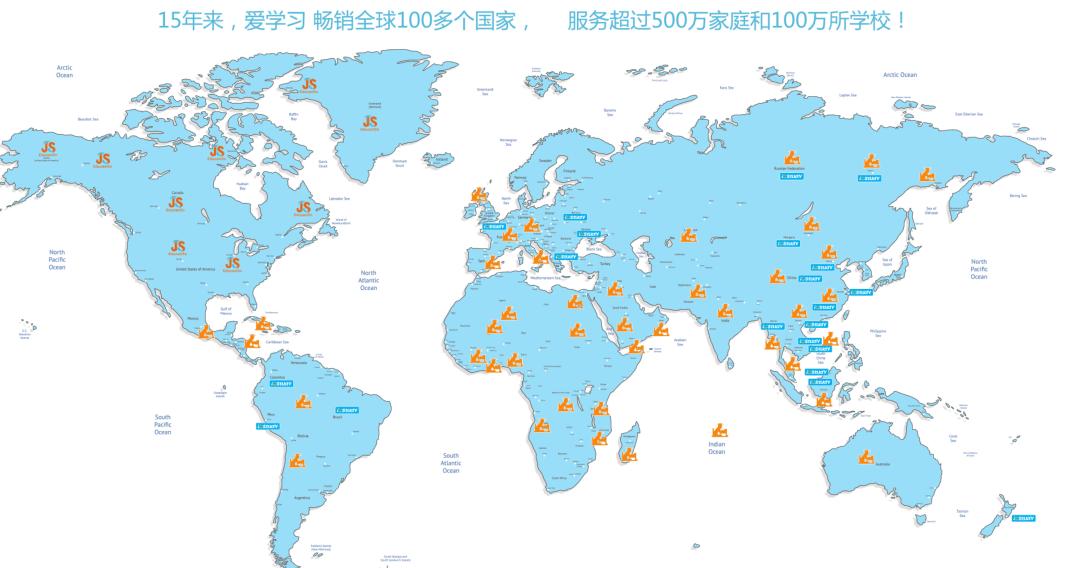 从海外到国内,爱学习校具工程引领行业新发展