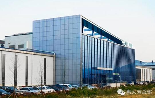 惠人生物食品研究中心