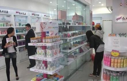 2017开化妆品店成功吗?开一家化妆品店要多少钱