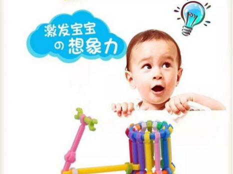 益智玩具加盟 生意不好没人光顾,一定是这里出了问题