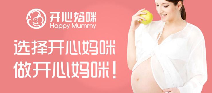开心妈咪孕期教育