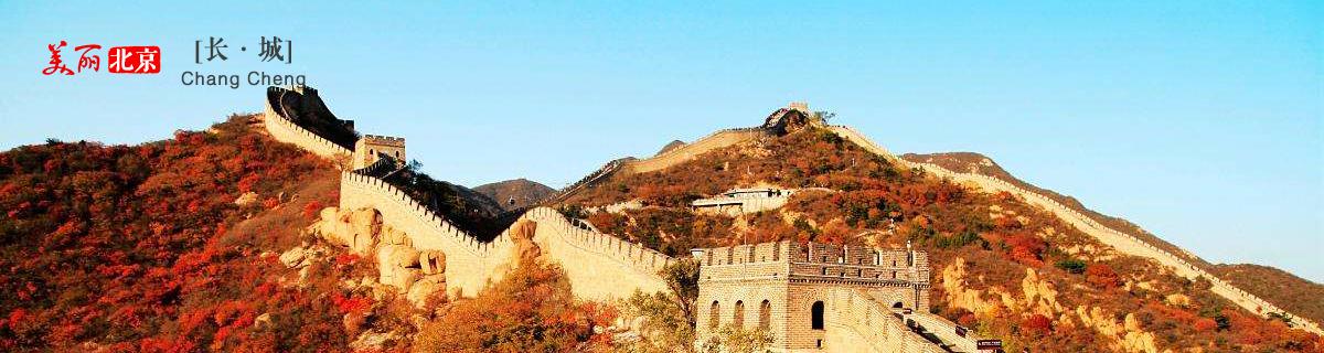 中国加盟网北京站