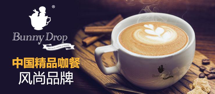 白兔糖咖啡西餐