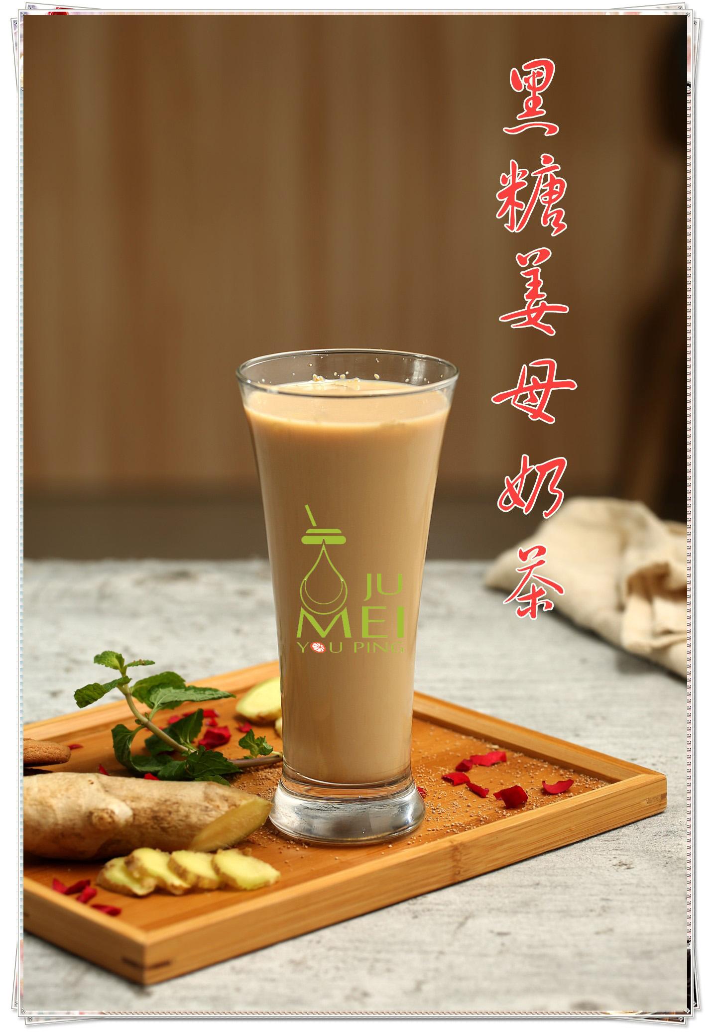 桔莓柚苹果茶品牌创业方案最受欢迎茶饮品牌