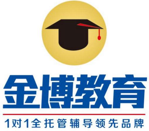 金博教育加盟