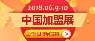 中国正规博彩展