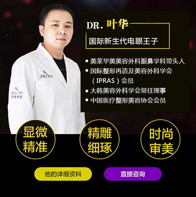 doc2-(1).jpg