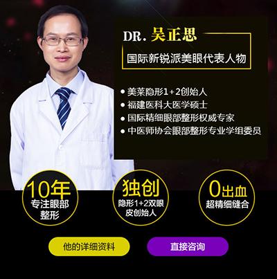 doc1-(1).jpg