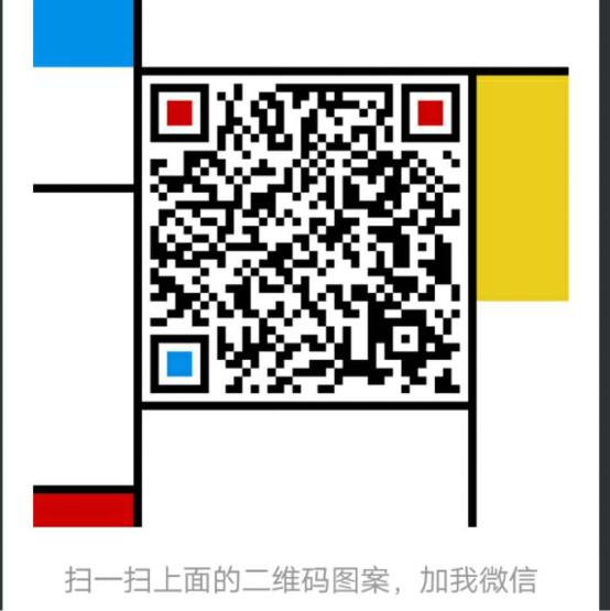 微信图片_20180112132856.png