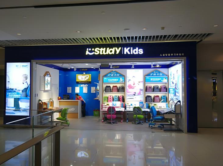 爱学习强势入驻世界级购物中心—济南恒隆广场