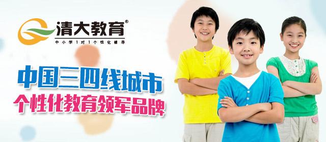 清大教育三分快3计划软件-pk10高手单期计划_北京pk10全天一期单双大小计划_最准确的pk计划