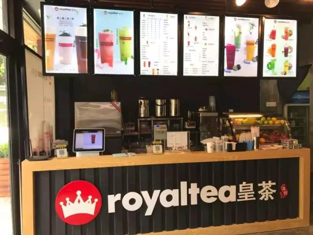 真悦皇茶资讯列表详情
