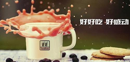 避风塘奶茶店加盟