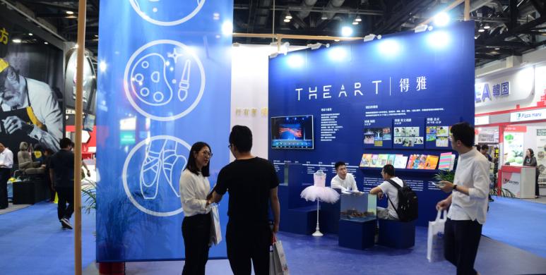 中国特许加盟展•北京 │直击展会现场,聚焦得雅风采