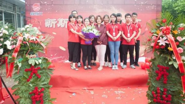 热烈祝贺 | 新斯文河北石家庄新天地校区盛大开业!