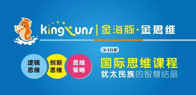 终于等到你----金海豚旗舰店龙江校区8.18号盛大开业