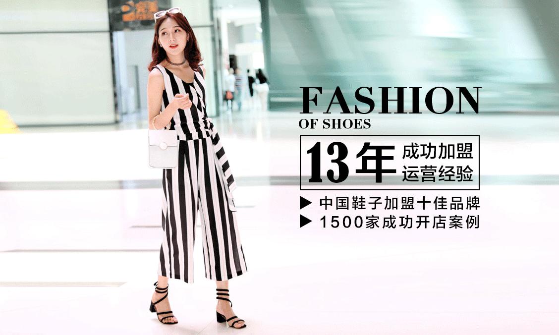 快时尚女鞋品牌丹比奴,如何掌握消费者的真正需求?