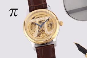 PAI手表