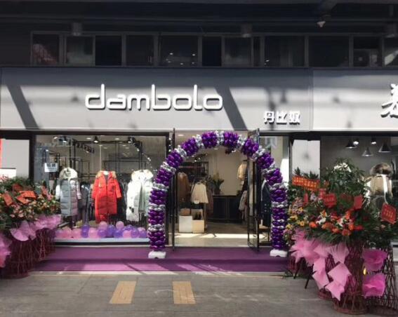 年底开店热潮,品牌丹比奴集合店爆发式增长
