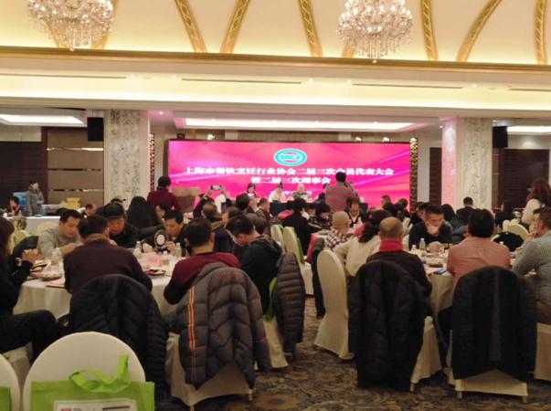 超预期,年底将报名千家企业,上海食材展预订火爆