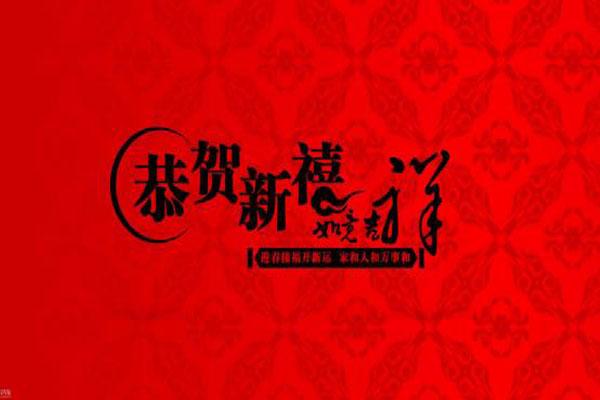 2019春节放假安排时间 2019春节放假安排调休详细