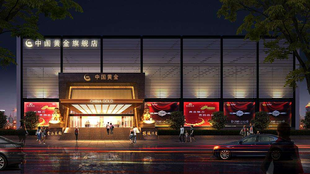 中國黃金.jpg